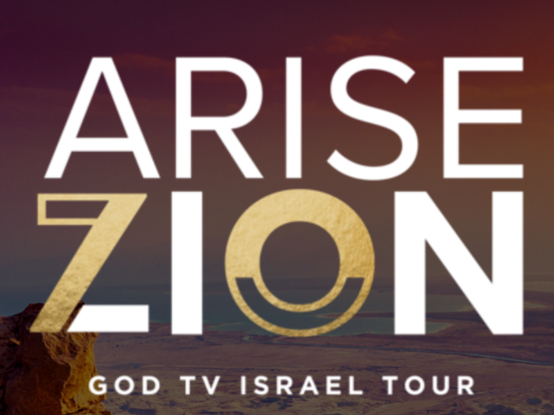 You're Invited! Come to Israel Next Year to Celebrate 70 Years of Their Modern Statehood on the Arise Zion 2018 Tour!