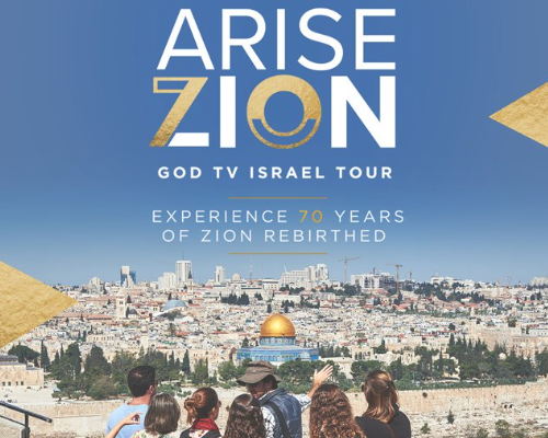 Arise Zion Israel Tour