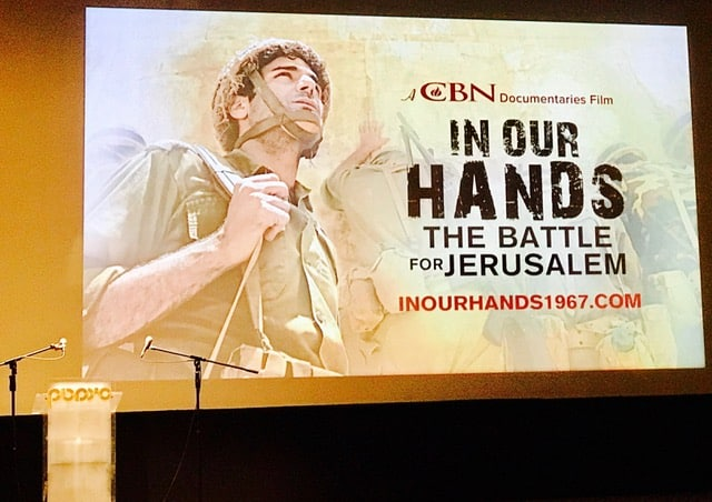 """Israel premiere of """"In Our Hands—The Battle for Jerusalem"""""""