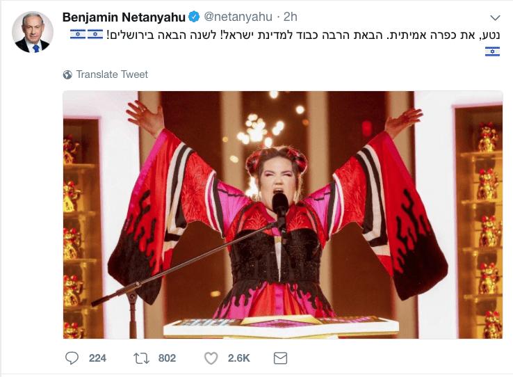 Eurovision Netanyahu tweet