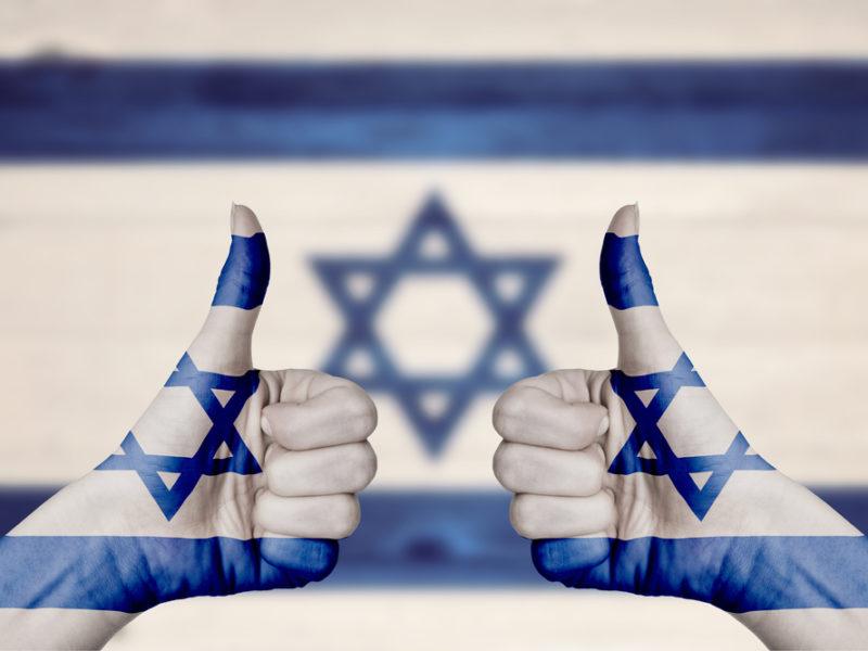 70 Reasons to Love Israel