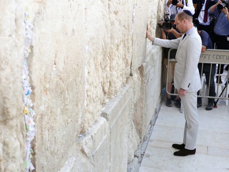 Prince William at Western Wall: 'May the God of Peace Bless this Region'