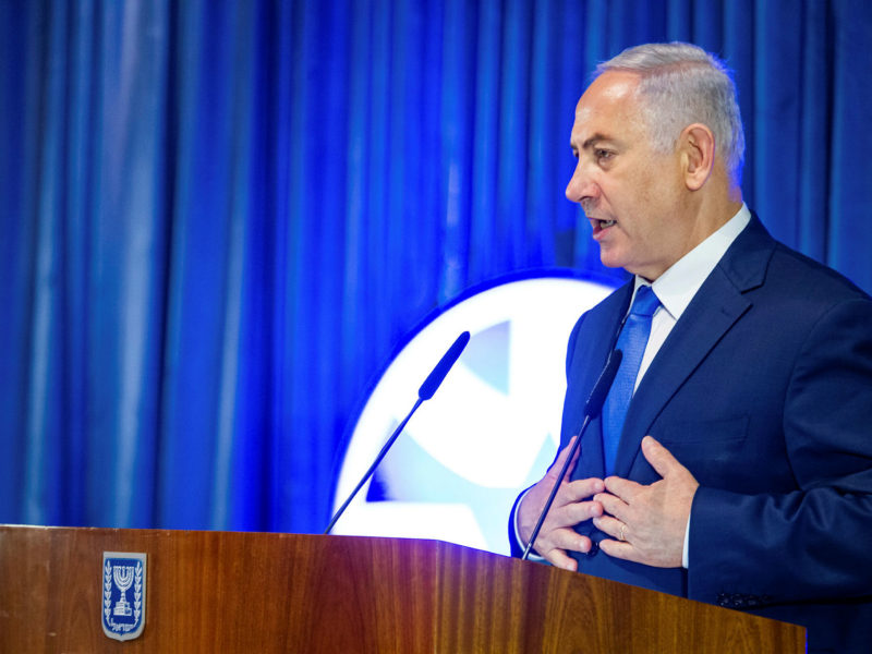 Yad Vashem Joins Political Right, Left in Battering Netanyahu for Joint Statement with Polish PM