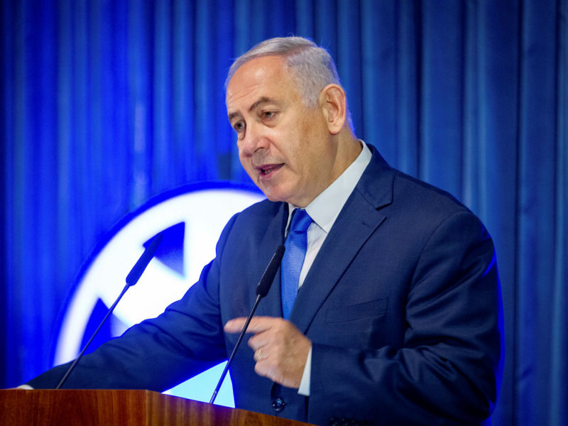 Netanyahu: Israel Taking Strong Action Against Iran in Syria