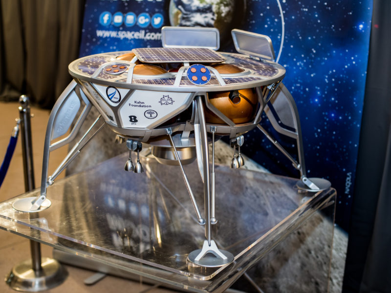 Israel to Launch Lunar Module By Year's End; Will Become Fourth World Power to Land on the Moon