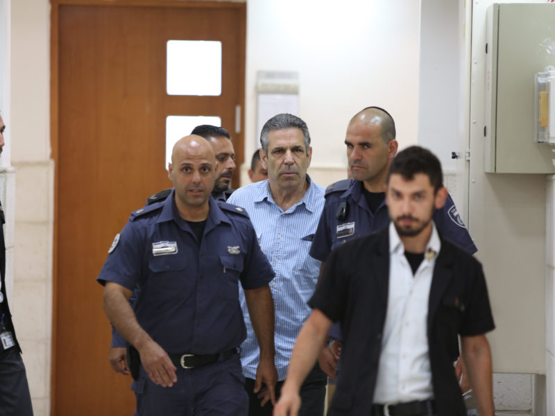 Gonen Segev Espionage Trial Commences
