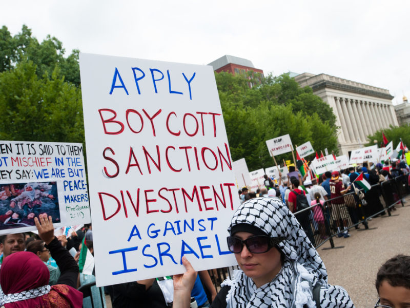 Israel's Foreign Ministry Condemns Irish BDS Vote