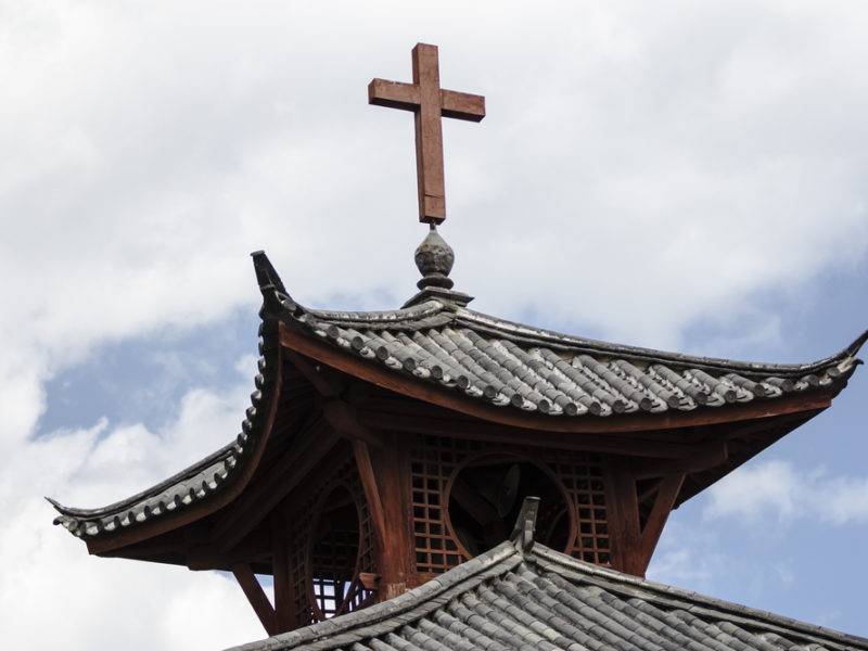 Beijing Churches Issue Declaration as Christianity in China Comes Under Increased Pressure