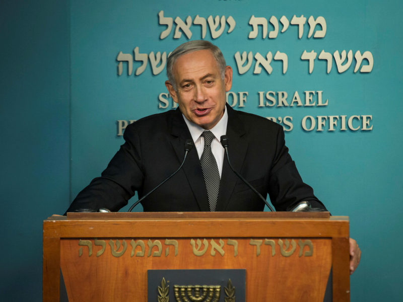 Netanyahu Vows: Israel Will Not Repeat Its Mistake of the Yom Kippur War