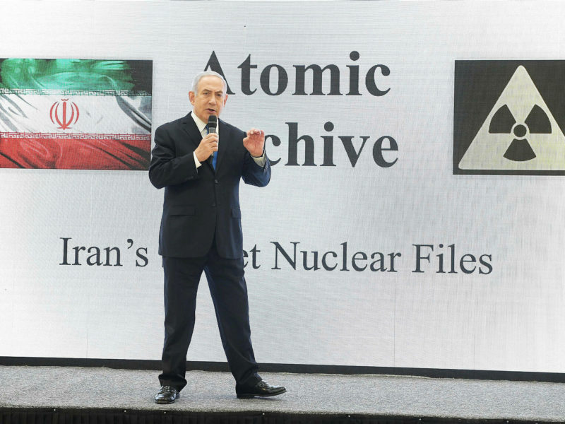 Israel Fortifying its Nuclear Facilities Amidst Iranian Threats