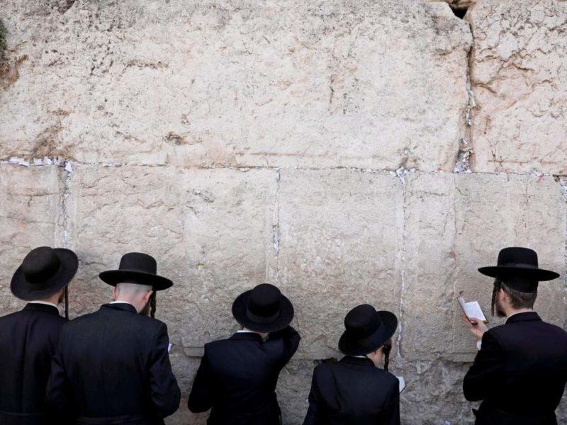 Yom Kippur at a Glance