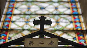 China Attempts to Decapitate  Religious Freedom
