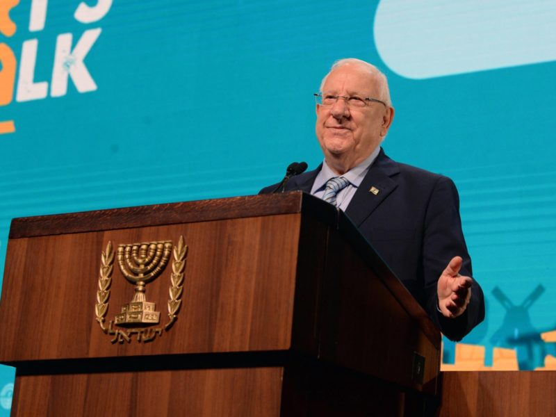 "Rivlin Encourages ""Reverse Birthright"" To Better Ties With Diaspora"