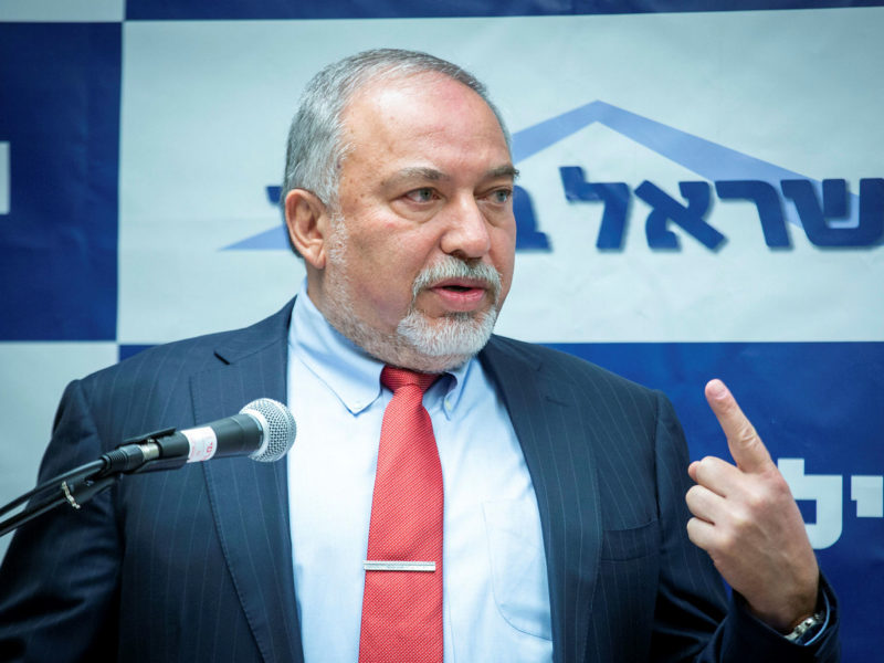 Liberman Resigns, Calls for Early Elections