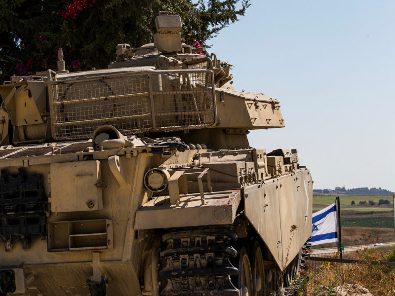 Netanyahu: Israel Continues To Engage In Military Operations In Syria