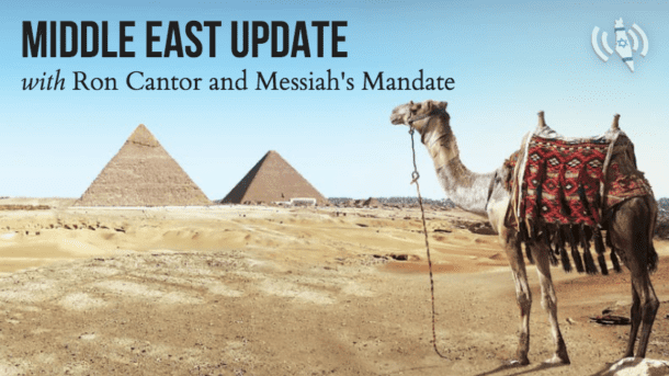 Middle East Update with Ron Cantor