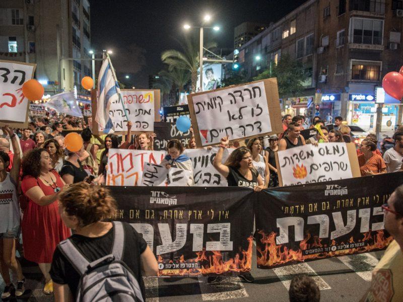 Polls Show Majority Of Israelis Unhappy With Netanyahu's Handling Of Gaza Flare-Up