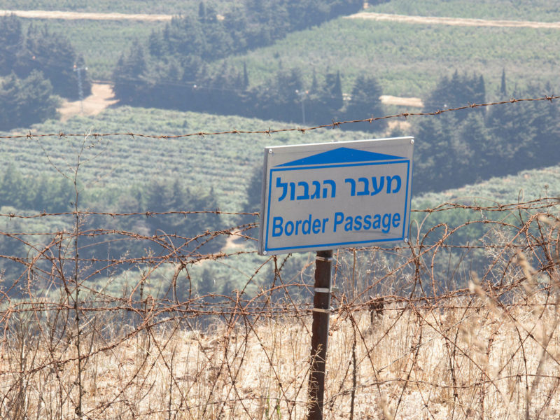 IDF: Hezbollah Planned To Conquer Galilee