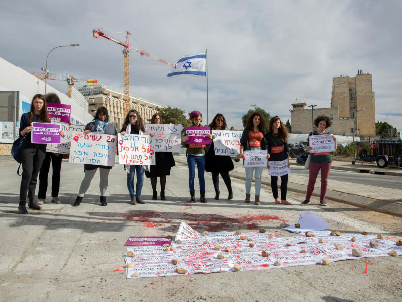 Tens Of Thousands Rally In Protest Of Domestic Violence In Israel