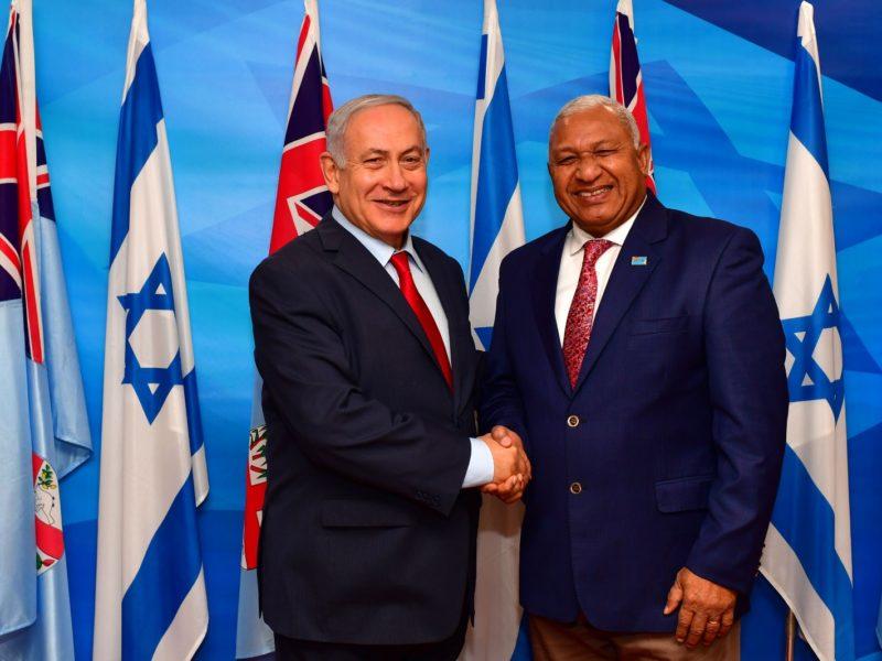 Fijian Prime Minister in Jerusalem