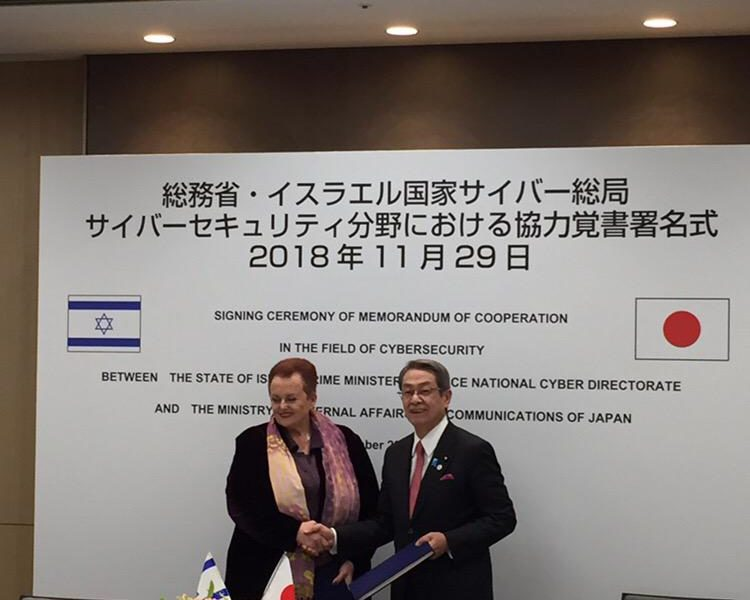 Israel And Japan To Cooperate On Cyber Security
