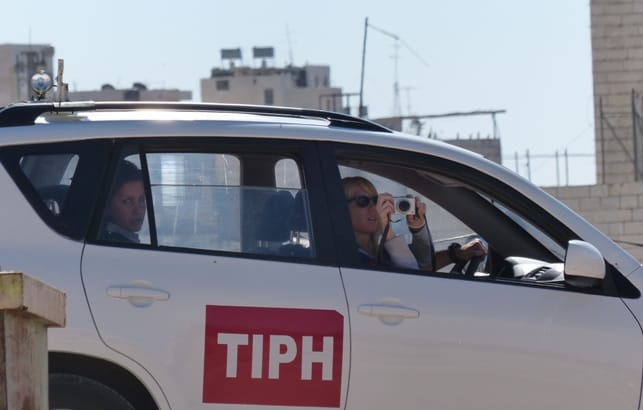 Police Report Implicates TIPH in Anti-Israel Activity; Leaders Call for its Ouster