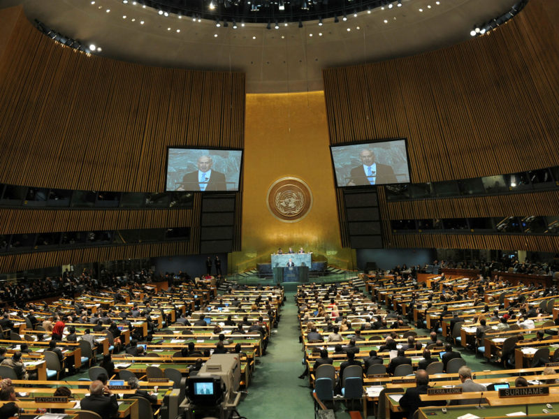 Experts: Palestinians Taking Helm of G77 is Boost for Their Statehood