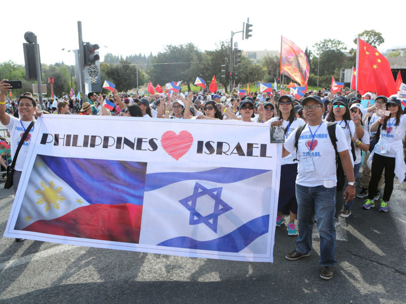 Israel Conveys Condolences to The Philippines after ISIS Attack at Church