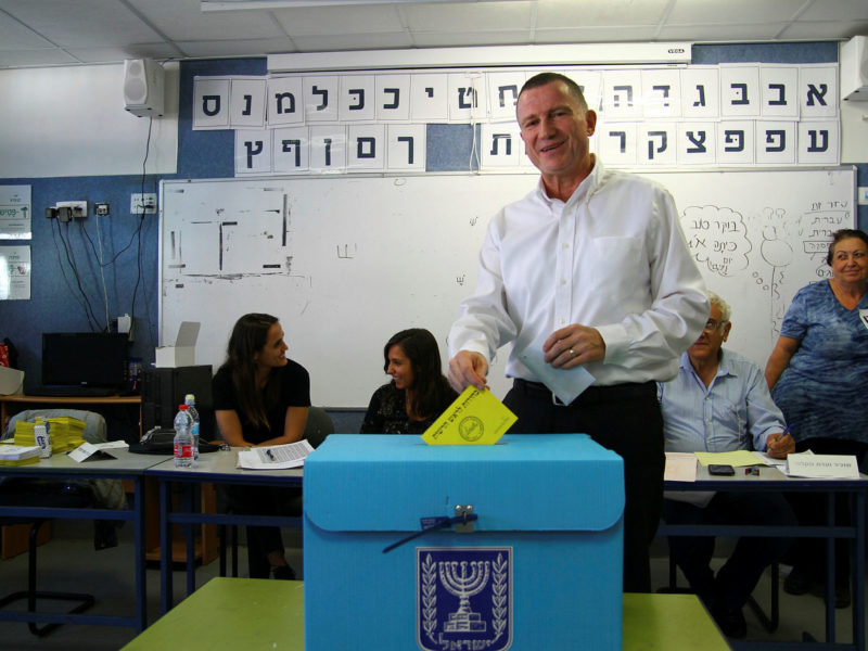 Israeli Election: 47 Political Lists Join Race to Knesset