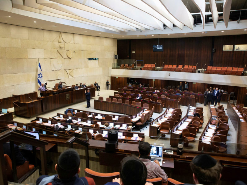US Awards Knesset for Employment of Disabled Persons