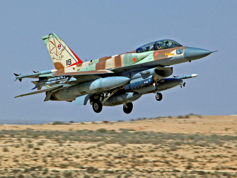 IDF Bombs Hamas Post in Gaza in Response to Arson Balloon Attack