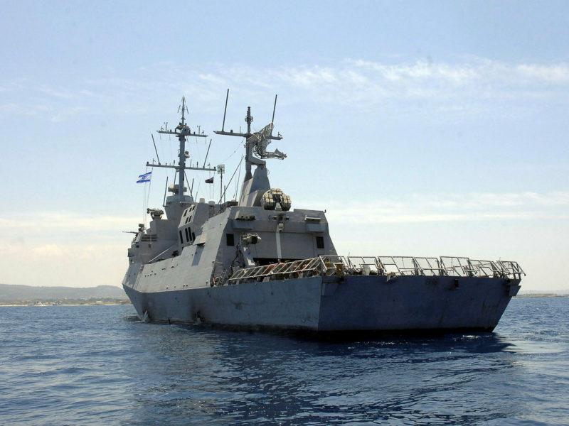 Netanyahu: Iran Covertly Smuggling Oil at Sea