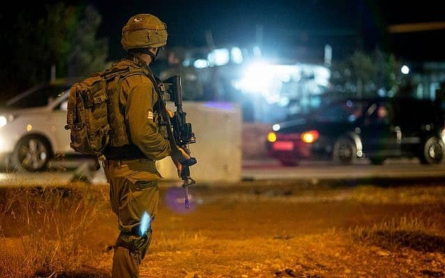 2 IDF Soldiers Wounded in Car Ramming Attack
