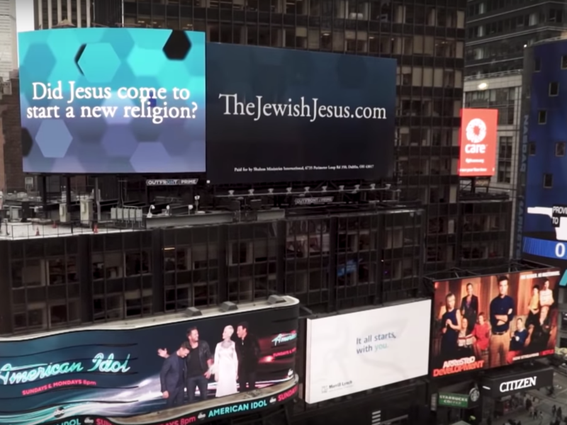 The Jewish Jesus Comes To Times Square!