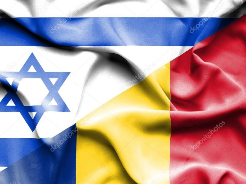 Romania Will Move its Embassy to Jerusalem