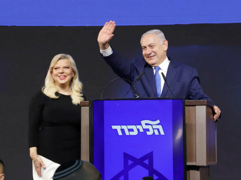Rivlin Selects Netanyahu To Form a Government