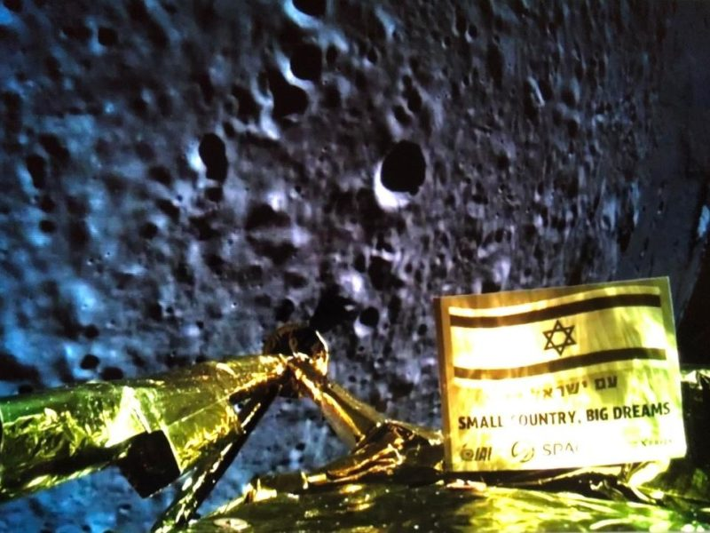Israel Will Make Another Attempt at Landing on the Moon