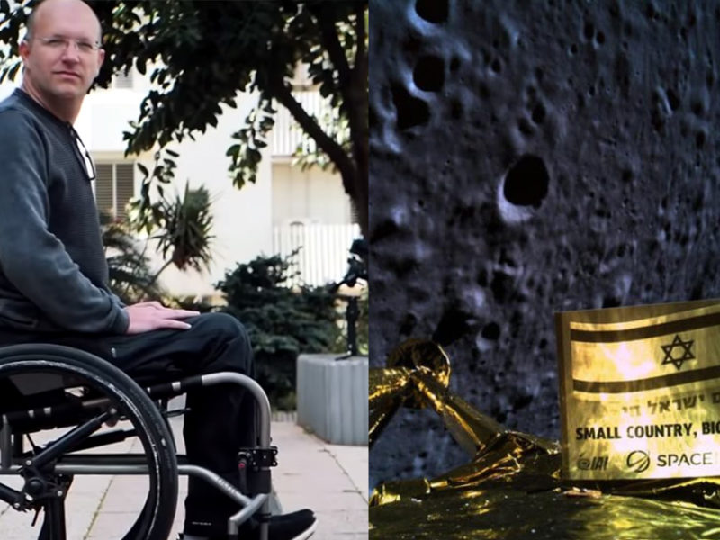 How An Israeli Engineer Reached Beyond His Wheelchair To The Moon