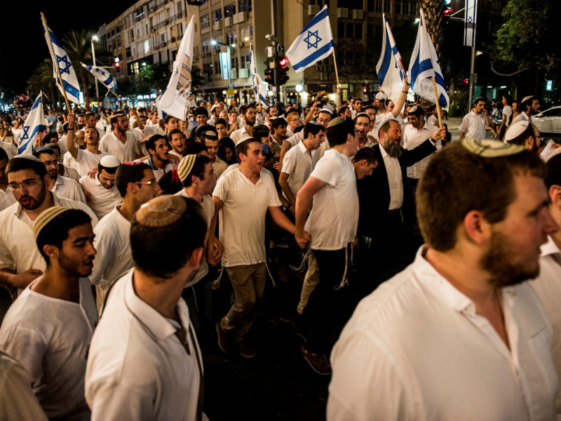 Survey: Israelis Prefer State and Religious Law Over Western Values