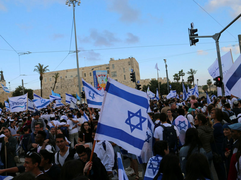 Ahead of Jerusalem Day: Capital Breaks New Records