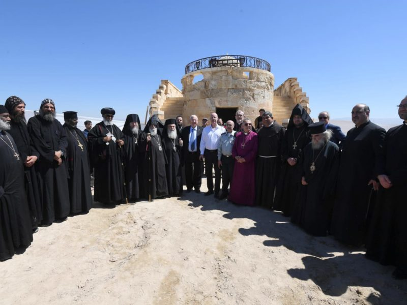 Israeli President Tours 'Land of the Monasteries' in Jordan Valley with Heads of Churches