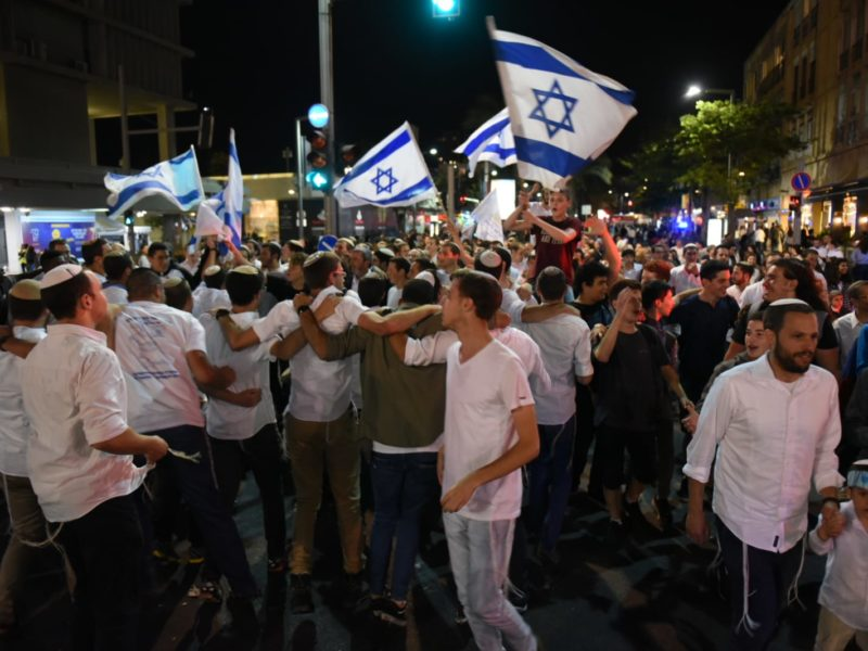 'Saluting the Israeli Spirit:' Israel Celebrates its 71st Birthday