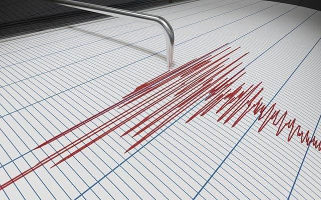 Israel Hit By Minor Earthquake