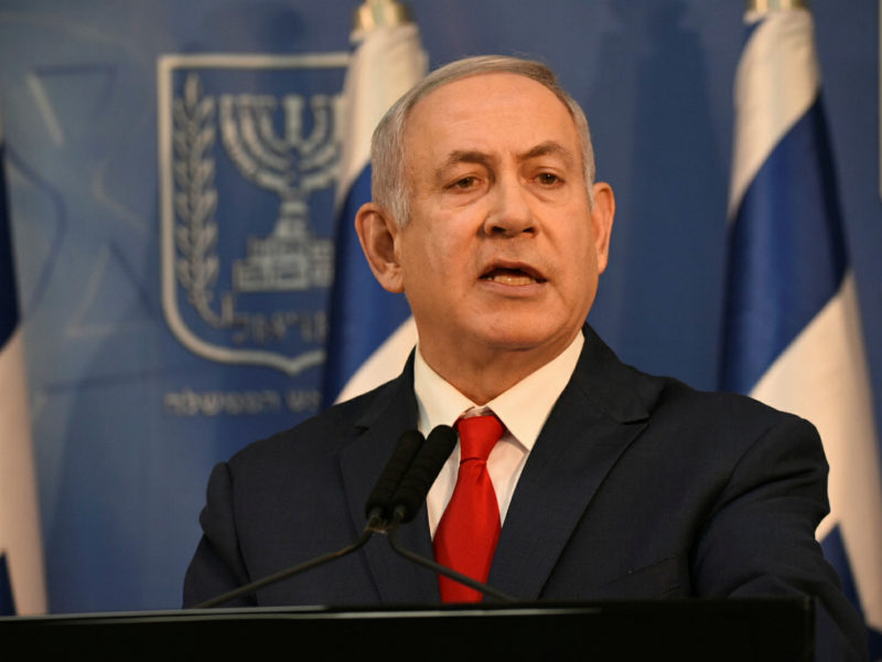 Iran to Increase Uranium Enrichment; Netanyahu: 'We Are Not Surpised'