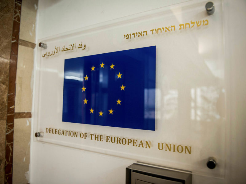 European Union Awards 742 Million Euro to 1,062 Israeli Scientific Research Projects