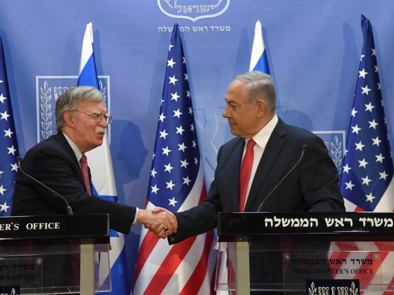 Amid Tensions: Bolton in Jerusalem for Talks on Syria, Iran