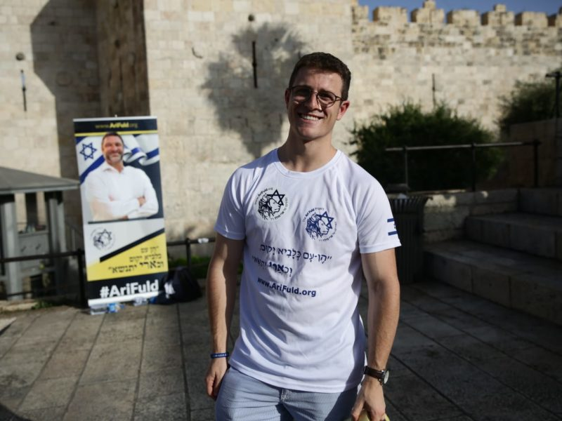 Terror Victim Ari Fuld Remembered on Jerusalem Day