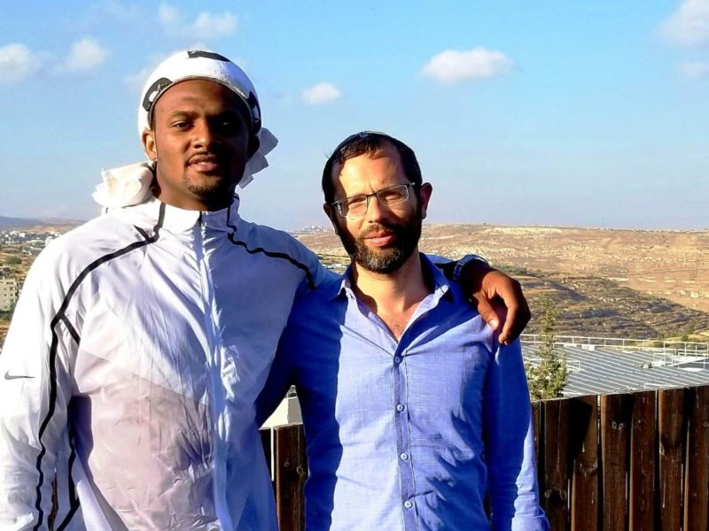 'Life Feels Happier and Better in the Holy Land': NFL Star Deshaun Watson Visits Shiloh