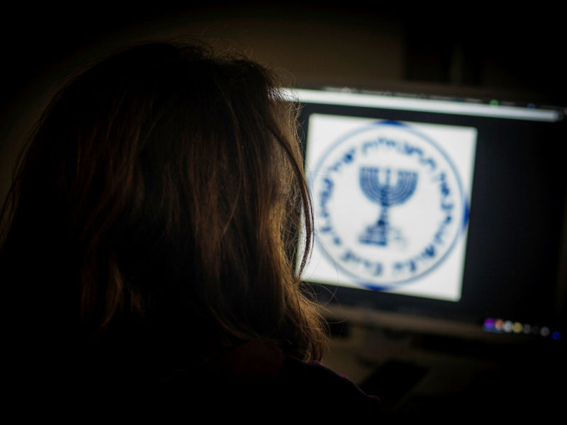 Israel Foils Iranian Plot to Recruit Spies on Facebook