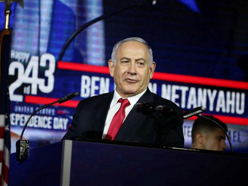 Netanyahu Lauds 'Change' in Bahrain